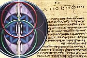 Los 7 Espejos Esenios